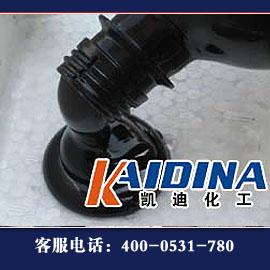 KD-L3151原油清洗剂