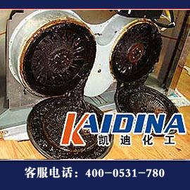 KD-L3141煤焦油清洗剂