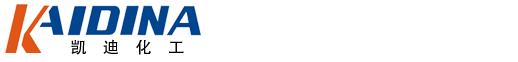 山东凯迪工业清洗剂官方网站